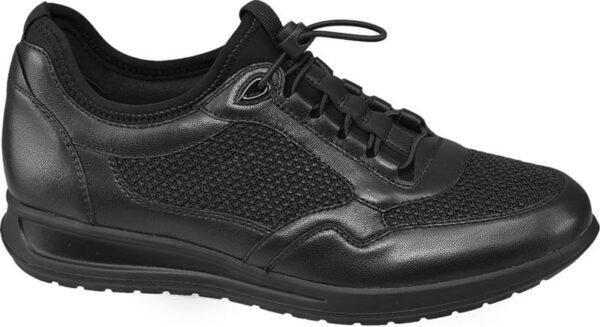 Mit herausragendem Komfort überzeugt dieser Halbschuh von Medicus Die praktischen Elastbänder erleichtern nicht nur das Hineinschlüpfen in den Schuh sondern sorgen auch für ein angenehmes Tragegefühl Das herausnehmbare Fußbett erhöht den Komfort zusätzlich Das Obermaterial aus schwarzem Leder verleiht dem Schuh mit 3 5 cm hohem Absatz einen hochwertigen Look und unterstützt das Trageerlebnis Dank seines modernen Designs wird dieser Schuh zum treuen und bequemen Begleiter im Herbst und Winter
